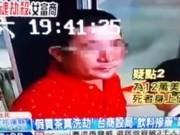Tin tức Việt Nam - Clip bắt 2 nghi phạm sát hại nữ doanh nhân Hà Linh