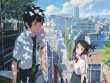 Bộ phim Nhật Bản không dành cho trẻ em được chiếu tại VN