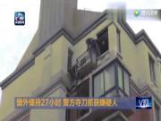 Thế giới - Cảnh sát đặc nhiệm TQ bắt trộm như phim hành động