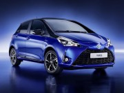 Ngắm diện mạo hoàn toàn mới của Toyota Yaris 2017