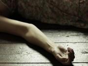 An ninh Xã hội - Cô giáo mầm non đang mang bầu bị sát hại tại nhà