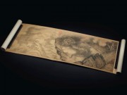 Thế giới - Bức họa quý hiếm của Càn Long được bán giá 112 tỷ đồng