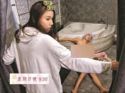 Phim - Sốc với cảnh phim trần trụi của sao nữ 43 tuổi Hong Kong
