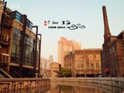 Du lịch - Vi vu Thượng Hải khám phá những phim trường tráng lệ