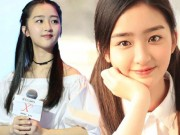 """"""" Báu vật """"  12 tuổi của Tô Hữu Bằng phổng phao như gái 18"""