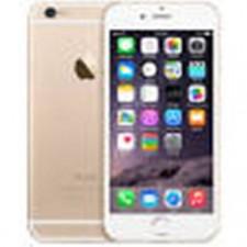 Dế sắp ra lò - TSMC tiếp tục trúng thầu sản xuất chip cho iPhone 6C?