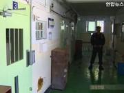 An ninh Xã hội - Phụ nữ Hàn Quốc đầu tiên bị bắt vì tội hiếp dâm bạn trai