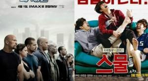 Fast  & amp; Furious  đè bẹp  phim Kim Woo Bin ngay trên sân nhà