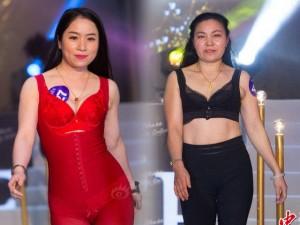 Thời trang - 60 bà nội trợ cởi đồ làm mẫu nội y ở Trung Quốc