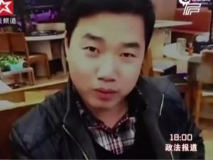 """Thế giới - TQ: Bị 17 bạn gái vạch mặt, """"sở khanh"""" nhờ cảnh sát bảo vệ"""