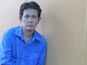 An ninh Xã hội - Tha thiết xin tòa giảm án cho người giết cha