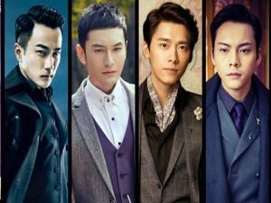 Những mỹ nam điển trai nhất màn ảnh Hoa ngữ