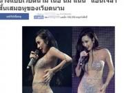 Ngôi sao điện ảnh - Ảnh phản cảm của Angela Phương Trinh lên báo Thái Lan