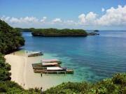 """Du lịch - """"Vương quốc trăm đảo"""" đẹp tuyệt mỹ ở Philippines"""