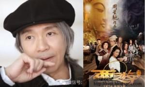 Phim - Châu Tinh Trì mất trắng 600 tỷ đồng