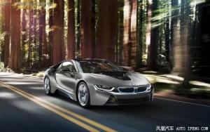 Ô tô - Xe máy - BMW i5 hoàn toàn mới sẽ trình làng vào năm 2018