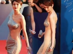 Thời trang - Sao Hoa ngữ diện váy hở nửa người lên thảm đỏ