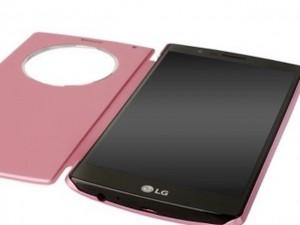 LG G4 lộ cấu hình đáng thất vọng