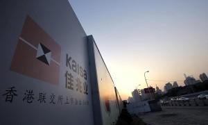 Tài chính - Bất động sản - Đại gia BĐS đầu tiên của TQ tuyên bố vỡ nợ
