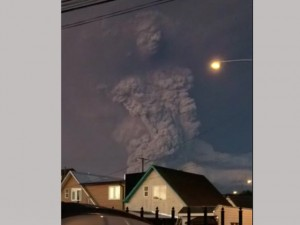 """Tin tức trong ngày - """"Thần khổng lồ"""" bí ẩn xuất hiện trên núi lửa Chile"""