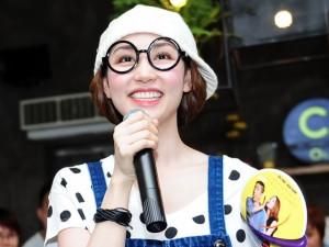 Ngân Khánh tuyên bố chia tay showbiz để đi du học