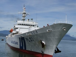 Tin tức Việt Nam - Tàu Cảnh sát biển Nhật Bản sắp ghé thăm Đà Nẵng
