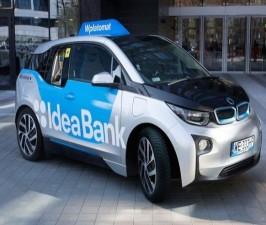Tin tức ô tô - xe máy - Hô biến BMW i3 thành máy ATM di động
