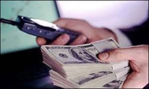 An ninh Xã hội - HN: Nhiều vụ giả mạo cán bộ lừa đảo qua điện thoại