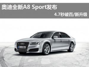 Cận cảnh phiên bản Audi A8 Sport mới
