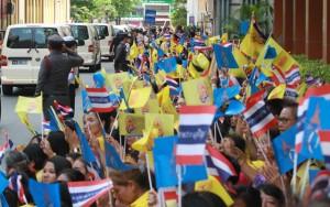 Tin tức trong ngày - Thái Lan: Quốc vương xuất viện, dân xuống đường ăn mừng