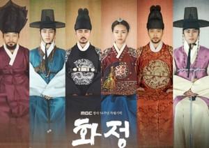Phim - Nhân viên qua đời, đài truyền hình Hàn Quốc bị kiện