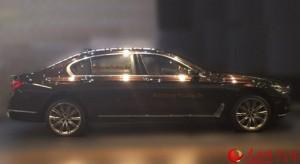 """Tin tức ô tô - xe máy - """"Nội soi"""" mẫu BMW 7 Series thế hệ mới"""