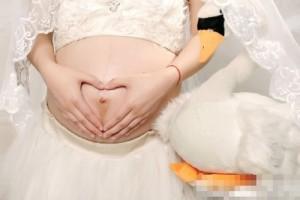Sức khỏe đời sống - Những dấu hiệu cho biết bạn đang mang thai đôi