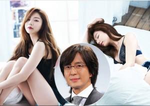 Sao ngoại-sao nội - Ngắm vẻ nóng bỏng của vợ sắp cưới Bae Yong Joon