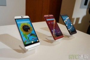 Dế giá rẻ - HTC Butterfly 3 tung ra 3 màu tùy chọn