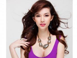 """Bạn trẻ - Cuộc sống - Hot girl Quỳnh Chi cover ca khúc """"My Everything"""""""