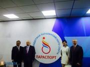 Thể thao - Thể thao người khuyết tật Việt Nam hợp tác với Liên bang Nga