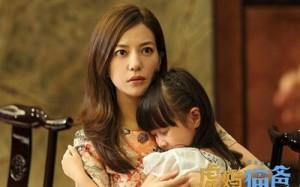 """Phim - Triệu Vy mang cái """"ngông"""" của Tiểu Yến Tử vào Mẹ Hổ"""