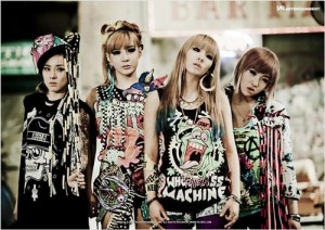 Fan xôn xao với tin 2NE1 tan rã
