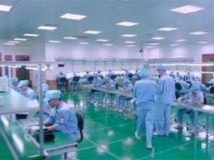 Dế sắp ra lò - Vì sao Bkav mời báo chí thăm nhà máy sản xuất Bphone?