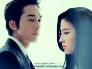 Phim - 6 đôi tình nhân Hoa - Hàn ấn tượng nhất màn ảnh