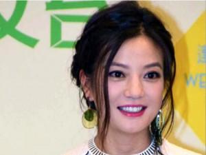 Phim - Triệu Vy lọt top tỷ phú giàu nhất thế giới