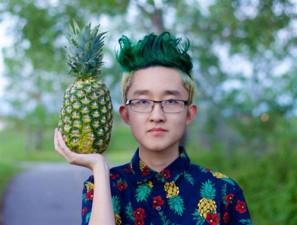 """Bạn trẻ - Cuộc sống - Học kém, nam sinh buộc phải cắt tóc kiểu """"quả dứa"""""""