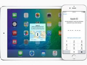 Sản phẩm mới - iOS 9: Khóa màn hình iPhone, iPad bằng chuỗi 6 ký tự