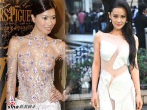 Váy - Đầm - Váy áo xuyên thấu từ gợi cảm tới phản cảm của sao Hoa