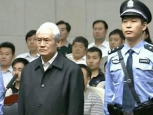 Tin tức trong ngày - Chu Vĩnh Khang lĩnh án chung thân trong phiên xử kín