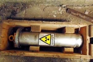 Tin tức trong ngày - Mất nguồn phóng xạ: Mức phạt cao nhất chỉ 80 triệu đồng!