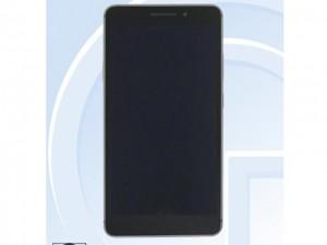 """Dế sắp ra lò - Lenovo lộ phablet """"khổng lồ"""" màn hình 6,8 inch"""