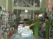 Thị trường - Tiêu dùng - Bắc Giang: Tạm giữ hơn 1.000 mỹ phẩm trôi nổi