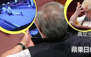 Tin tức trong ngày - Nghị sĩ Hong Kong bị bắt quả tang xem phim sex giữa phiên họp